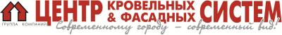 Центр кровельных и фасадных систем. г. Псков, Великие Луки, Смоленск