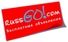 rnd.russgo.com