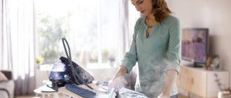 Как выбрать гладильную доску для парогенератора
