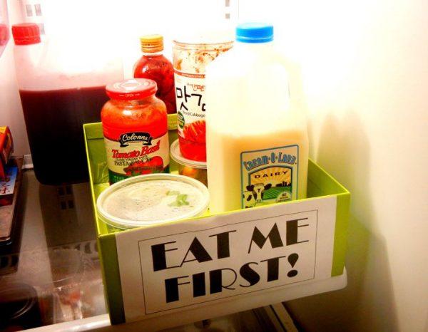 Коробка с продуктами питания