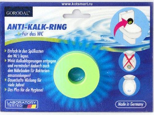 Магнитное кольцо для унитаза