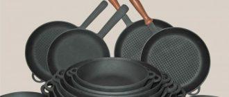 Набор чугунных сковород