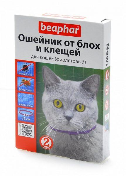 Ошейник Beaphar