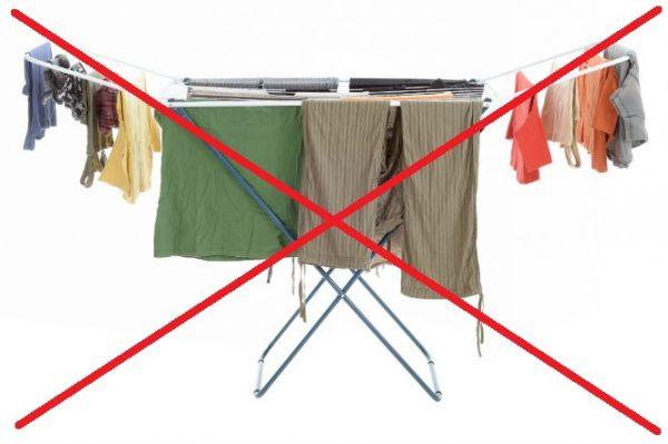Одежда на сушилке