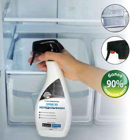 Спрей для холодильника
