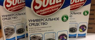 Кальцинированная сода - отличный помощник в бытовых делах