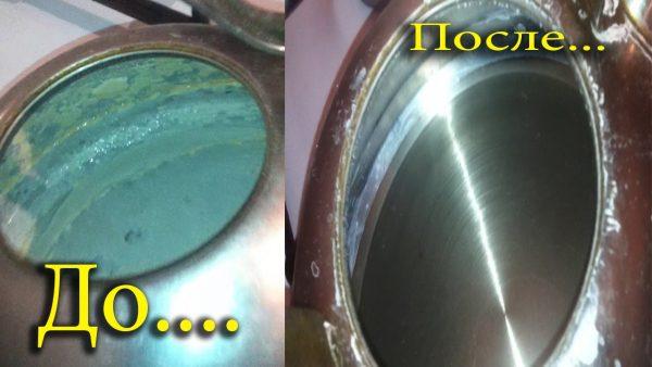 Металлический чайник до и после очистки от накипи