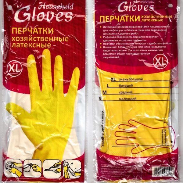 Перчатки хозяйственные в упаковке