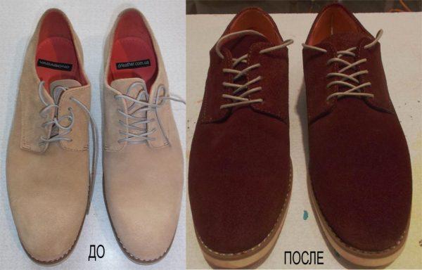 Туфли из нубука до и после покраски
