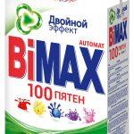 Bimax 100 пятен