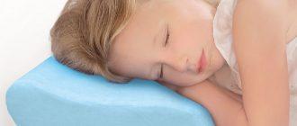 девочка спит на ортопедической  подушке