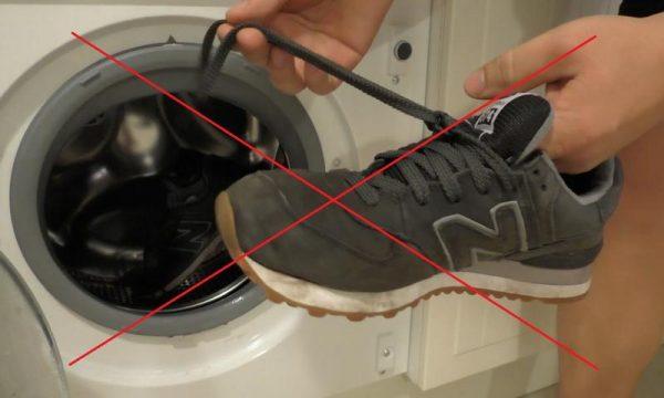 Подготовка кроссовок к стирке в машине автомат
