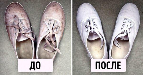 Фото до и после стирки белой текстильной обуви