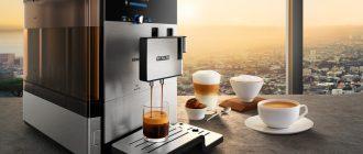 кофемашина для дома