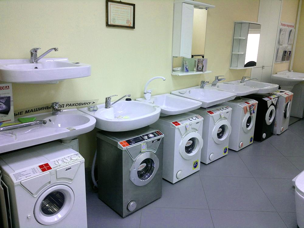 стиральные машины маленького размера автомат последнее