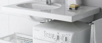 Раковина «кувшинка» над стиральной машинкой