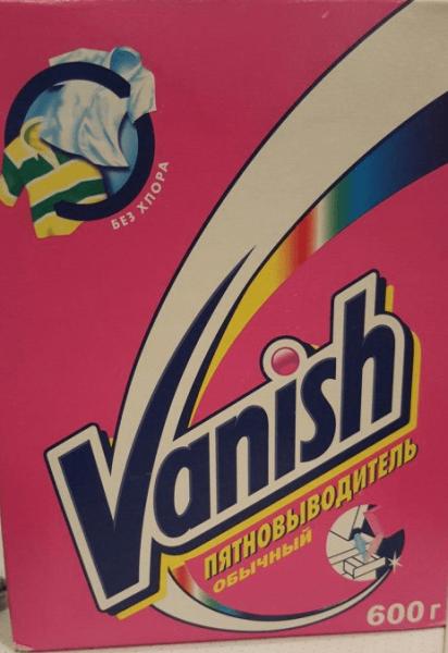 Ваниш пятновыводитель базовый