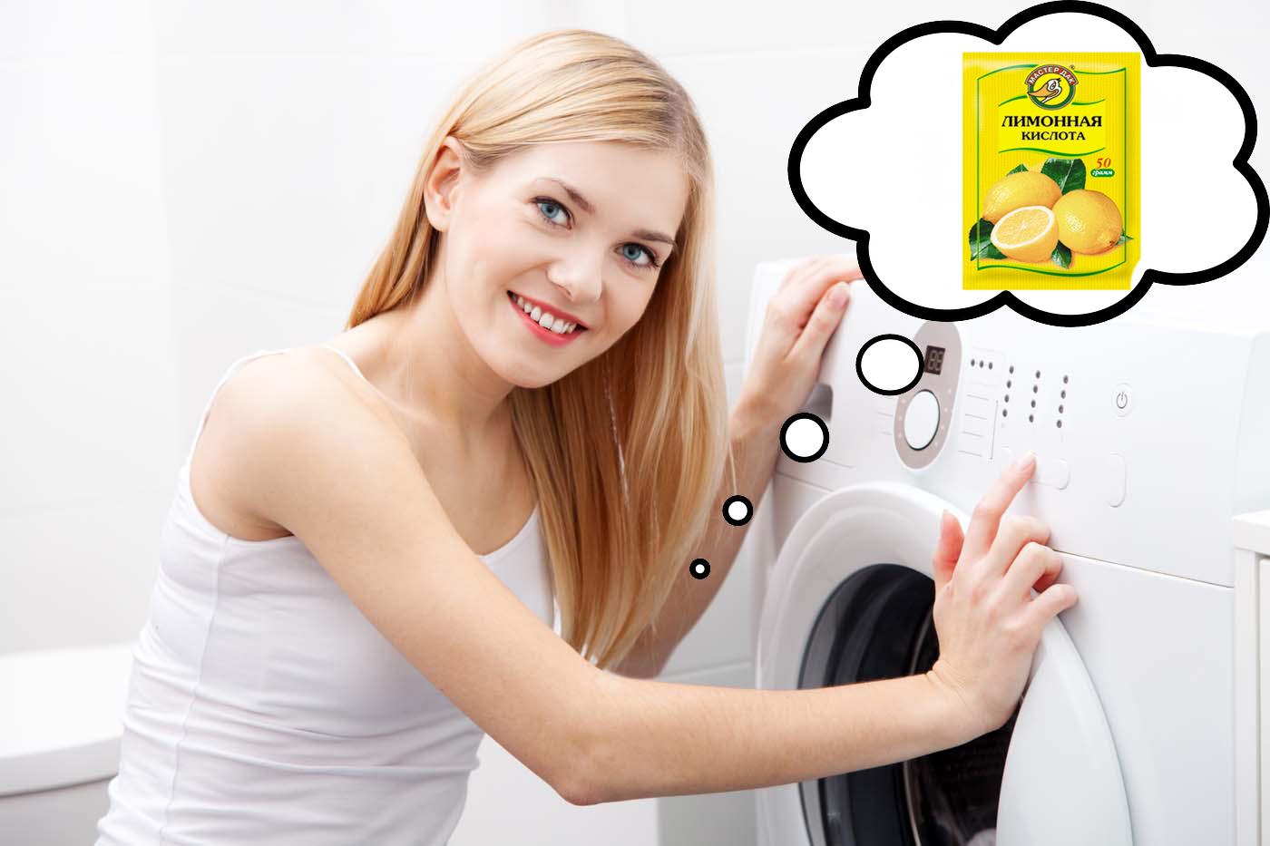 Чистка стиральной машины лимонной кислотой: инструкция по применению