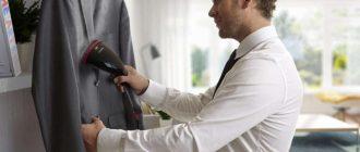 Погладить и освежить одежду можно быстро и просто при помощи ручного отпаривателя