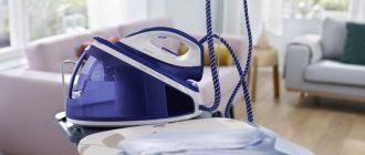 Утюг с парогенератором прочно занял своё место среди других домашних электроприборов