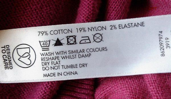 Знаки на этикетке одежды