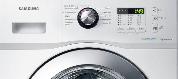 Панель стиральной машины Samsung