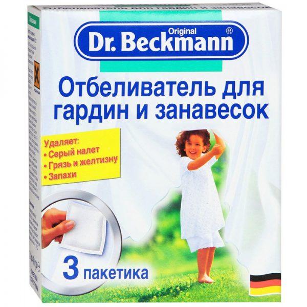 Отбеливатель Dr Beckmann для гардин и занавесок