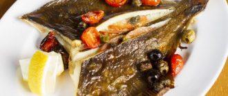камбала блюдо