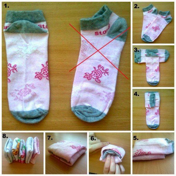 Складывание носков