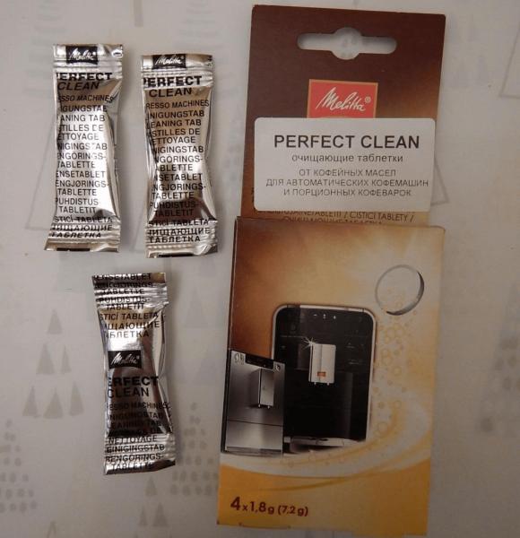 Таблетки от кофейных масел Melitta