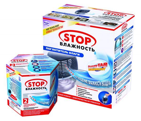 Таблетка от сырости Henkel «Stop Влажность»