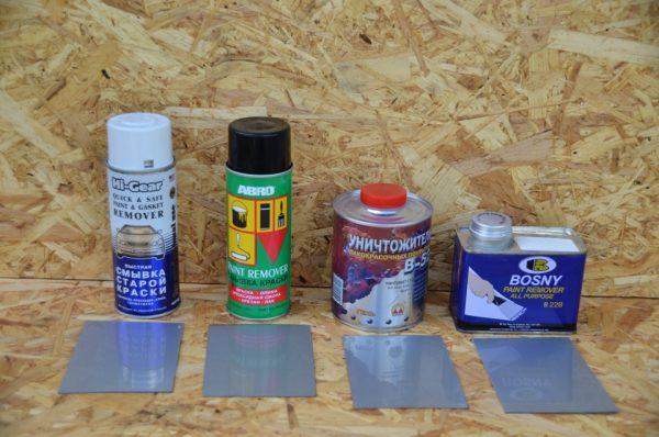 Химические смывки краски