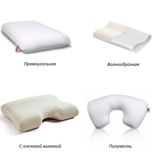 Ортопедические подушки разных форм