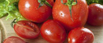 Очистка помидоров от кожуры