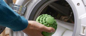 Шар для стирки в стиральной машине
