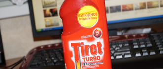 Tiret Turbo