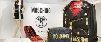 История бренда Moschino