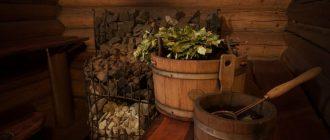 баня печь веник