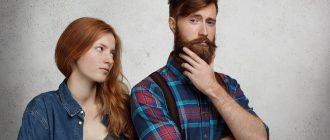 Признаки, по которым можно вычислить самовлюблённого мужчину