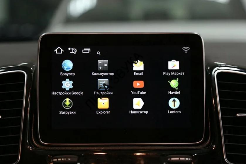 Мультимедийно-навигационная система на базе ОС Android для Audi